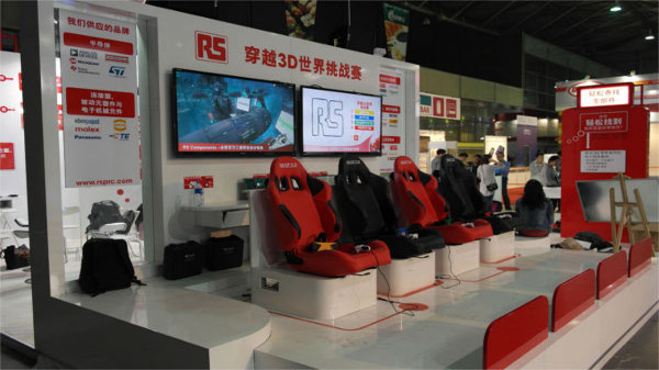 RS Components Booth at EPC China
