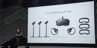 Oculus Introduces New Rift Business Bundle Bringing VR into the Workplace